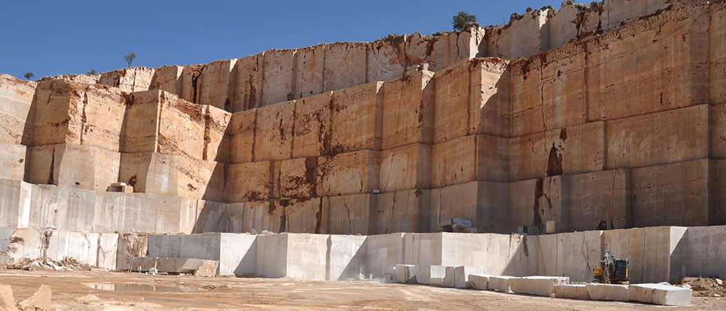Adıyaman Quarry 1